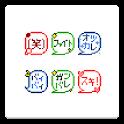 メール素材 – 記号ふきだし03(記号) logo