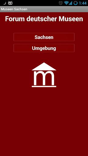 旅遊必備APP下載|Museen - Sachsen 好玩app不花錢|綠色工廠好玩App