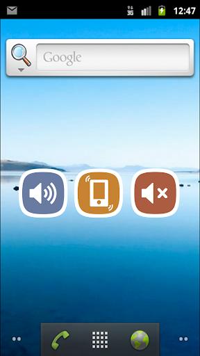 Smart Simple Volume
