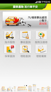 My MobiCare - screenshot thumbnail