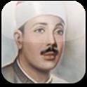 الشيخ عبد الباسط عبد الصمد icon