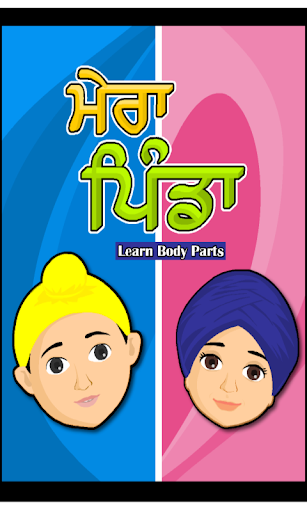 Mera Pinda - Learn Body Parts