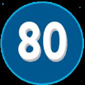 80 van de Langstraat (2013)