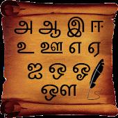 Tamil Taagam - தமிழ் தாகம்
