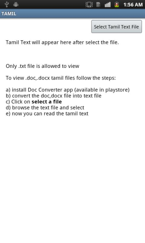 Tamil Text Viewer - screenshot