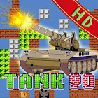 90坦克大战 icon