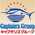 キャプテンズグループ icon