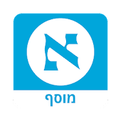 מוסף הארץ - Haaretz
