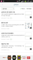 Screenshot of 금연통장(BlueEdition)