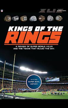 Super Bowl XLIX Game Programのおすすめ画像5