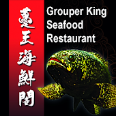 Grouper King