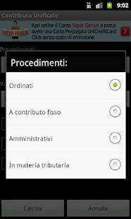 Contributo Unificato - screenshot thumbnail