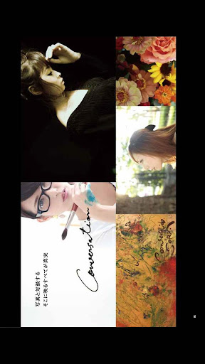 『海空』Special Number 2013 no.6|玩生活App免費|玩APPs