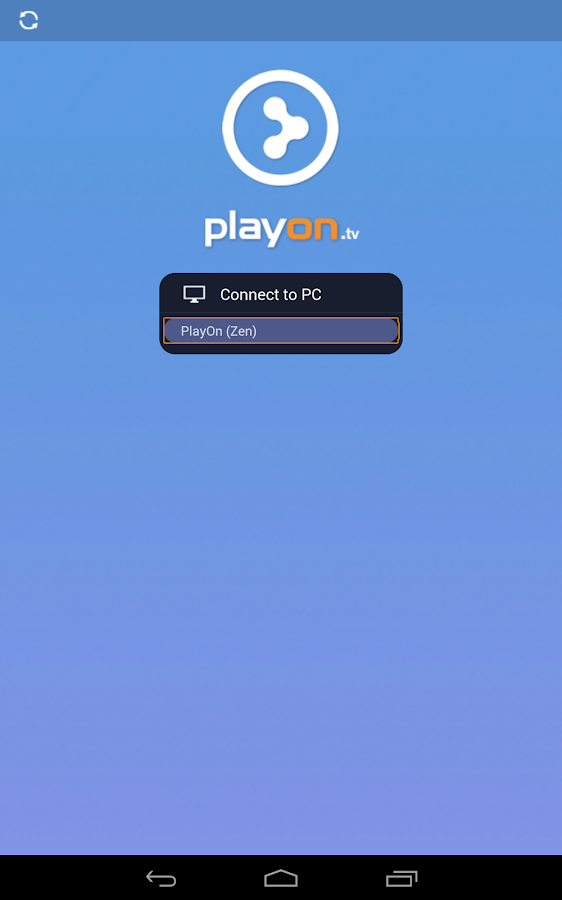 PlayOn - screenshot