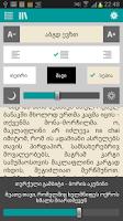 Screenshot of IOTA READER