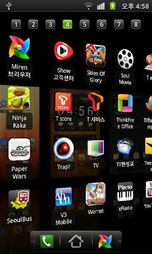 spb shell 3d apk full version