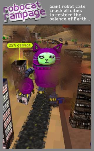 巨型機器人貓