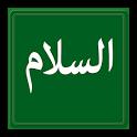 AsSalam: Hadith,Tafsir, Dua icon