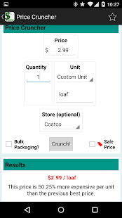Price Cruncher - Price Compare- screenshot thumbnail