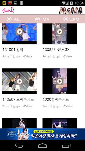 에이핑크 박초롱 직캠 뮤직비디오 apink