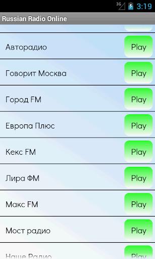 俄羅斯廣播電台在線