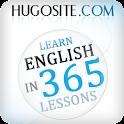 Hugosite.com Audio Reviews logo