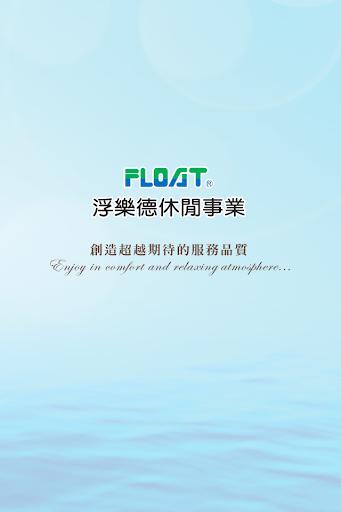 FLOAT浮樂德休閒事業 F HOTEL墾丁假期 亞灣亞士都