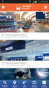 Mashreq Salaam Rewards screenshot