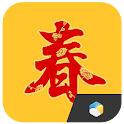 Spring - Chinese New Year icon