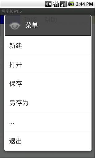 countdown calendar widget app 差別搜尋結果|countdown ...
