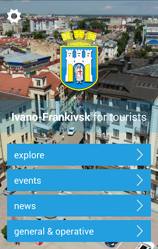 Ivano-Frankivsk for tourists