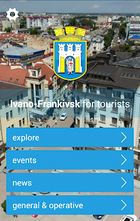 Ivano-Frankivsk for tourists- screenshot thumbnail