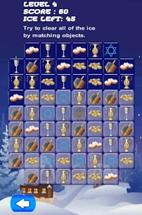 Hanukkah Match 3 screenshot
