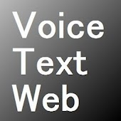 Voice to Text Web Search