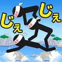 あまちゃんタワー(超ハマる暇つぶしゲーム) icon