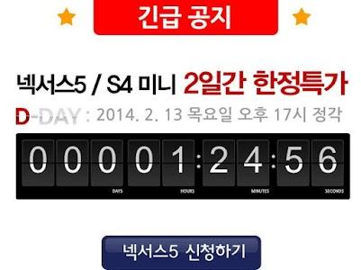 폰마켓 ponmarket screenshot 5