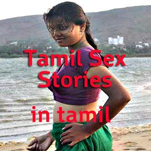 Tamil Se Story