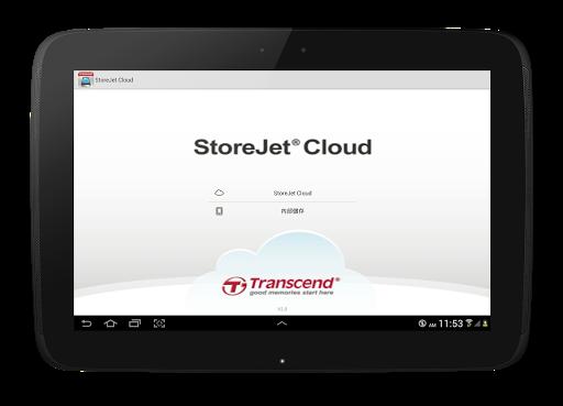 玩免費工具APP 下載StoreJet Cloud app不用錢 硬是要APP
