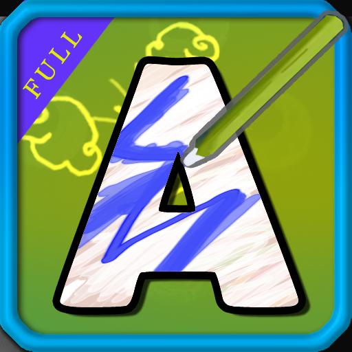 教育の完全な子供のためのアルファベットペイント LOGO-記事Game