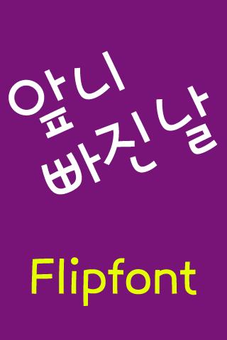 NeoFronttooth™ Korean Flipfont