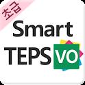 [초급VO]SmartTEPS (스마트텝스 어휘) logo
