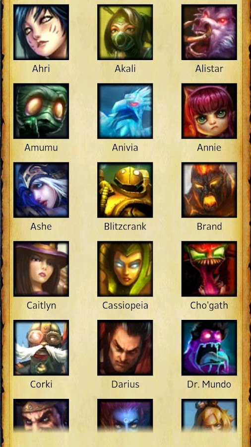 League of Legends Guide - screenshot