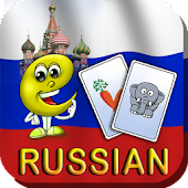 Russian Flashcards for Kids