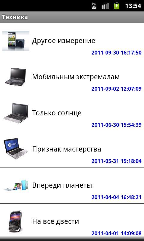 За рубежом- screenshot