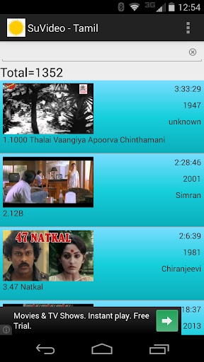Suvideo - Hindi movies
