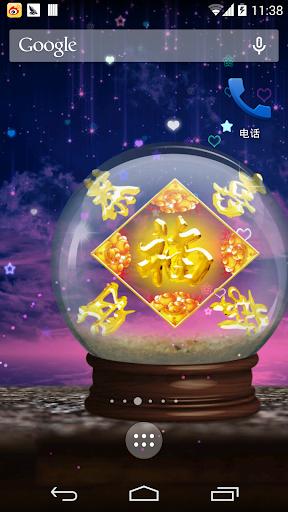 马年水晶球美丽壁纸