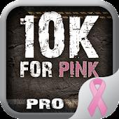 10K Trainer Pro