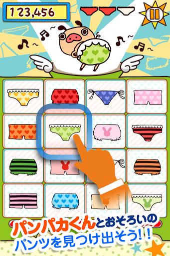 玩免費解謎APP|下載おそろいパンツ~パンパカくんのかわいいタップゲーム~ app不用錢|硬是要APP