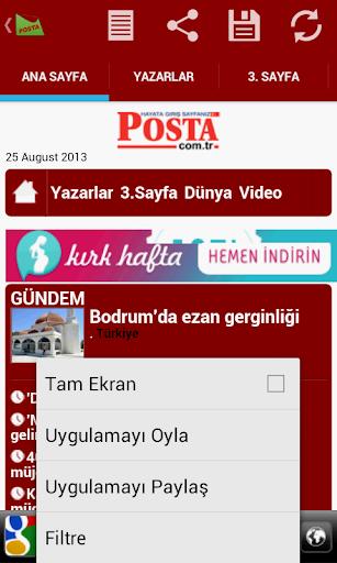 免費下載新聞APP|Posta Gazetesi Droid app開箱文|APP開箱王