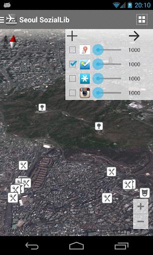 【免費旅遊App】Seoul SozialLib-APP點子
